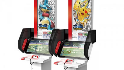 Pokken Tournament Arcade Version