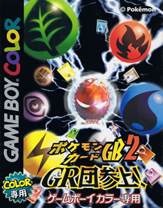 Pokemon Card GB2 Japan GBC