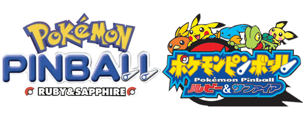 Pokemon Pinball RS Intl vs Japanese Logos