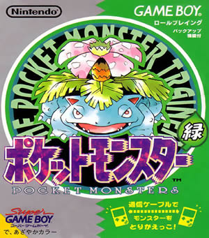Pokemon Green Version Box (Pokemon Midori Japan)