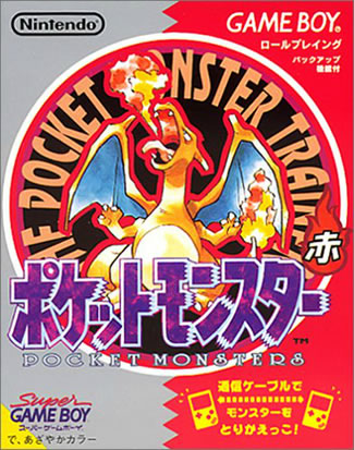 Pokemon Red Front JP