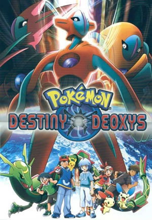 Pokemon Destiny Deoxys Cover