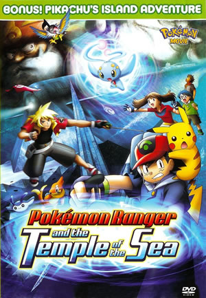 Pokemon Ranger and the Temple of the Sea Cover