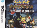 usca pokemon mystery dungeon explorers of darkness nintendo ds front cover