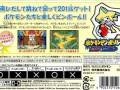pokemon pinball rs jp back cover