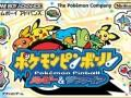 pokemon pinball rs jp front cover