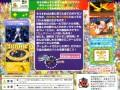 jp pokemon stadium nintendo 64 back cover