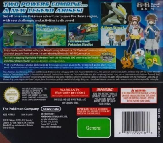 pokemon black version 2 back cover aus