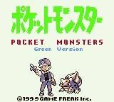 Pokemon Green Japanese title screen