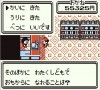 pokemon green screenshot 8 mid