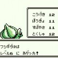 pokemon green screenshot 19