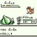 pokemon green screenshot 25