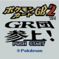 pokemon card gb2 1 1