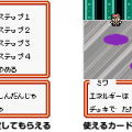pokemon card gb2 official screenshot3