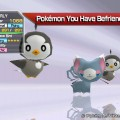 pokemon rumble wiiware screenshot 2 19