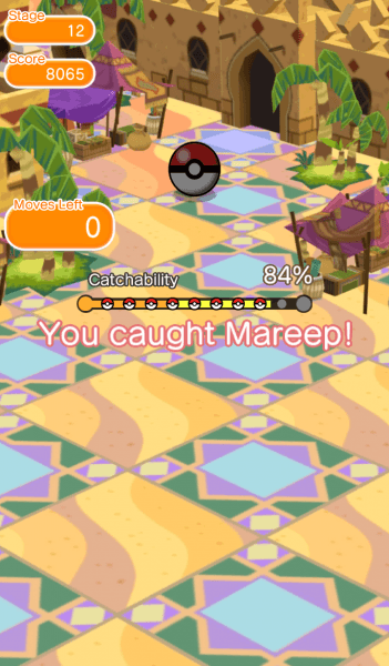 Mareep has been captured!