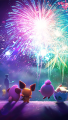 New Years Eve 2016 Loading screen