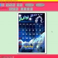 Calendars Premade Monthly Format