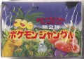 Pokemon TCG Jungle Set Japanese Booster Box