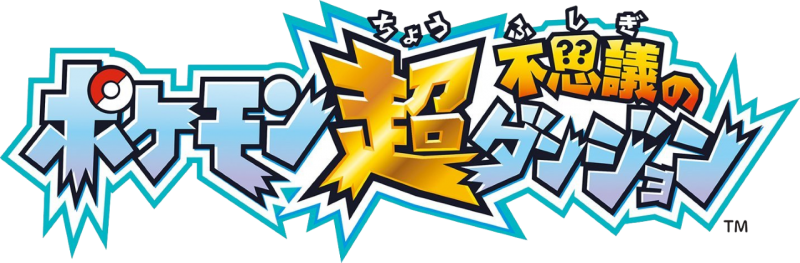 Pokemon Super Mystery Dungeon Japanese Logo